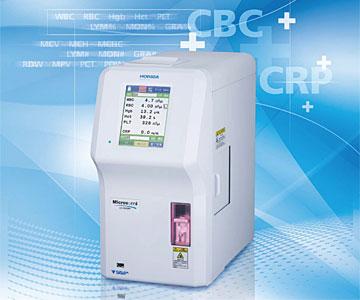 自動血液測定装置